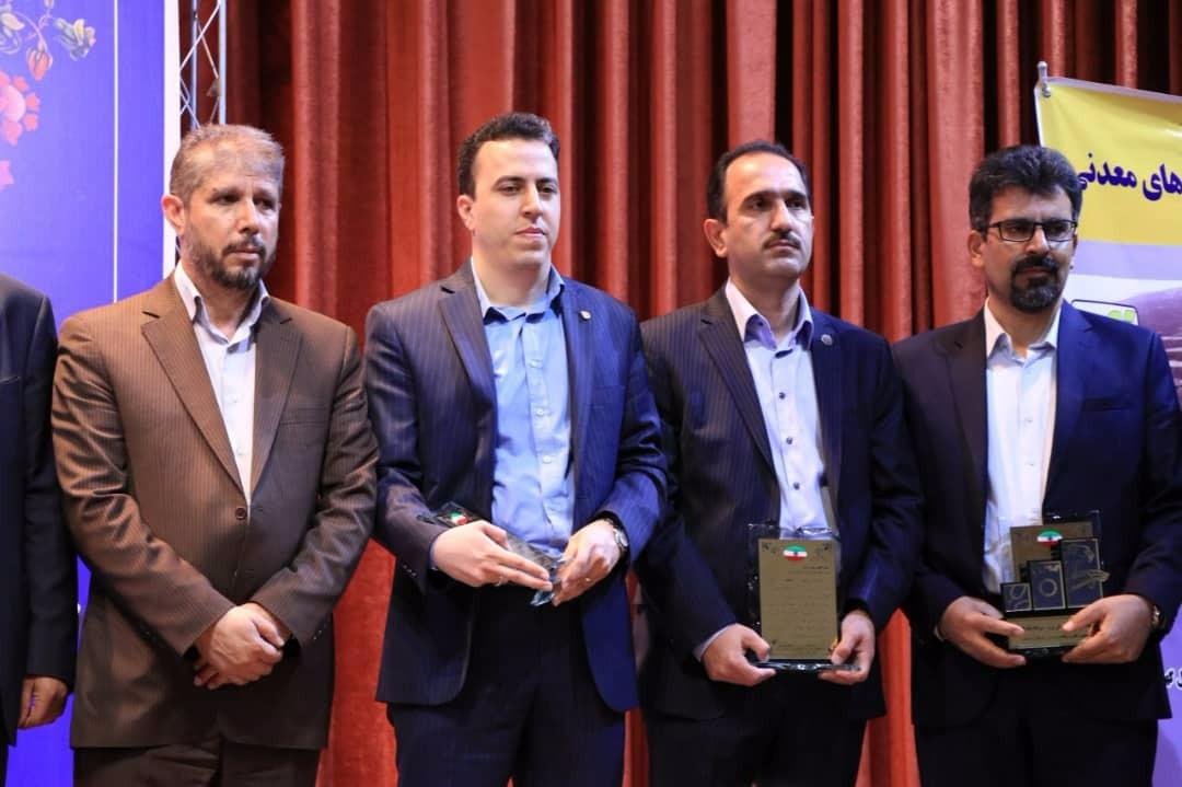 کسب عنوان کارآفرین برتر استان کرمان توسط شرکت فناوری پدیدار
