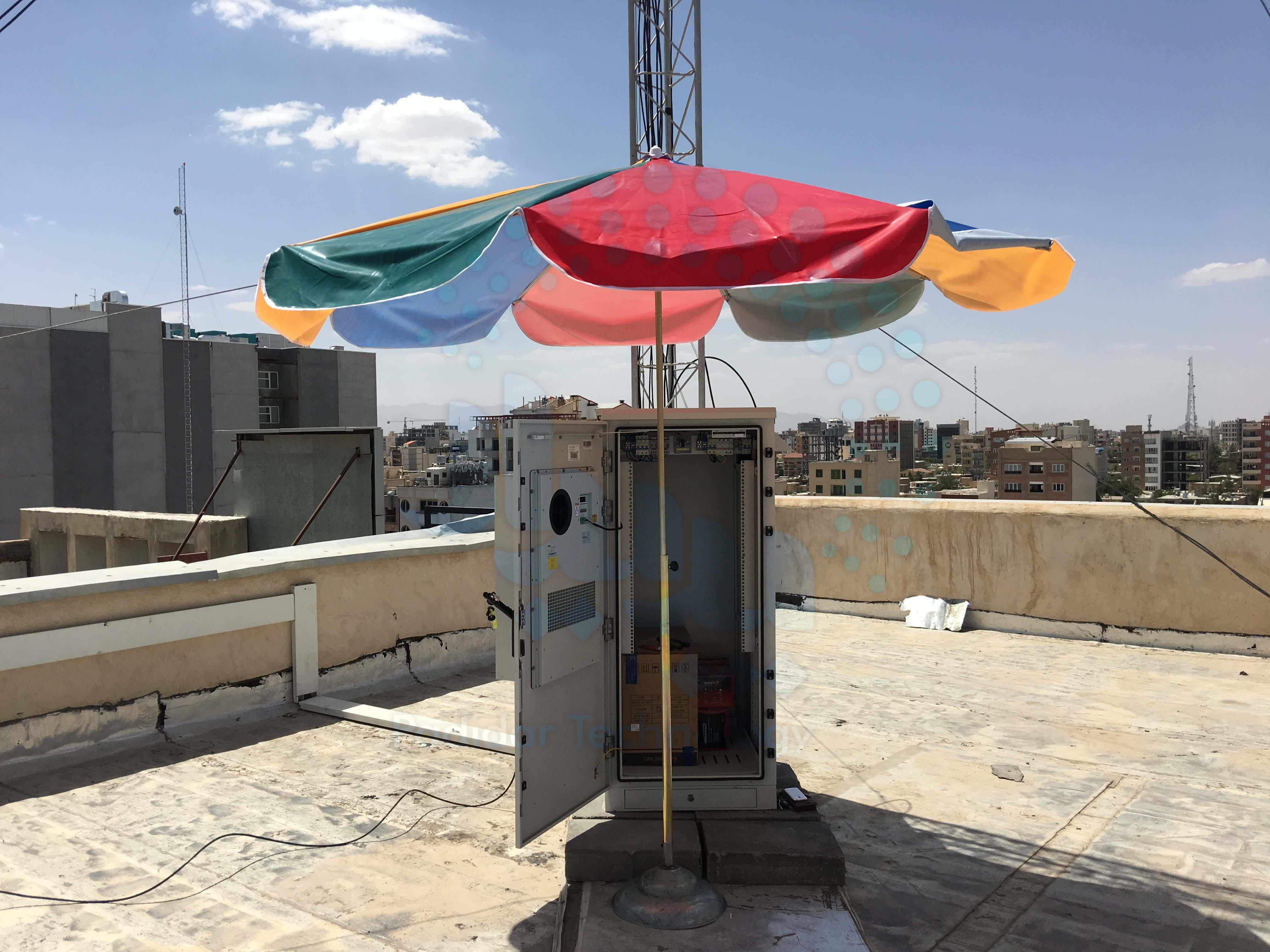 شرکت فناوری پدیدار ارتباط پایدار